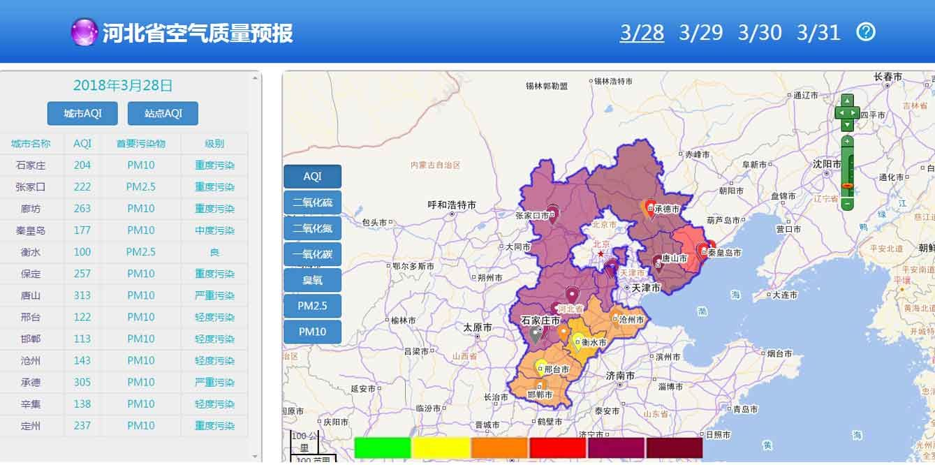 VITO - OPAQ: operationele voorspelling en mapping van luchtkwaliteit